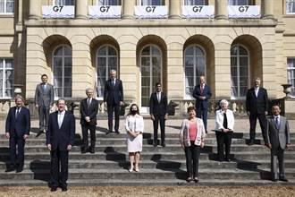 G7達成歷史性協議 跨國公司面臨至少15%全球企業稅