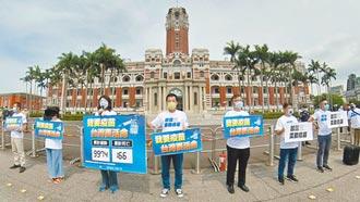 台灣接種率 連柬埔寨、緬甸都不如