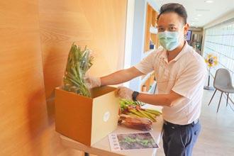 雲嘉南農場跨區合作 推蔬菜箱宅配