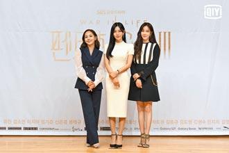 《上流戰爭3》開播金素妍轟千書真