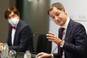 比利時7月啟用疫苗護照 歐盟境外旅客可免隔離
