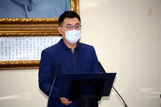 美參議員今訪台 江啟臣致蔡英文公開信:盼蔡表達台灣急需疫苗訴求