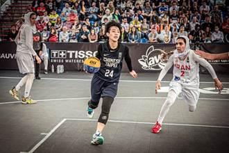 籃球》東奧3對3大學資格賽 中華女籃力挫伊朗開胡