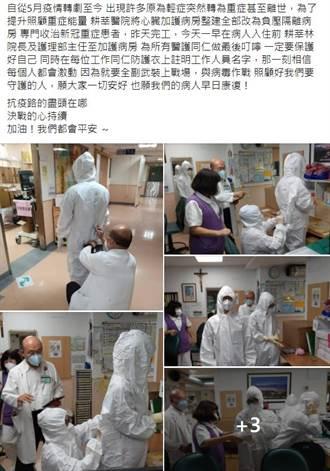提升醫療量能 新店耕莘將心臟ICU改為負壓隔離病房