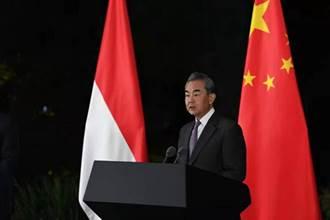 中國印尼舉行高級別對話合作機制首次會議 達成5點共識
