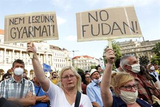 便宜學生宿舍改建成近500億復旦大學 上萬匈牙利人火大抗議