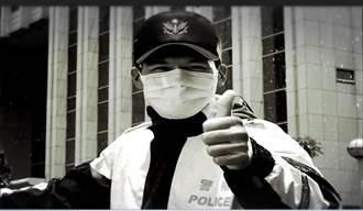 葉毓蘭》警察節 預祝疫情勇士平安健康