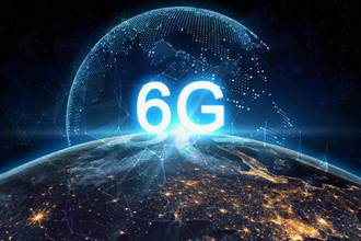 大陸6G白皮書正式發布 2030年6G啟動商用