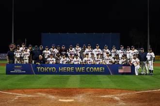 美洲資格賽》擊敗委內瑞拉 美國搶下東奧棒球門票