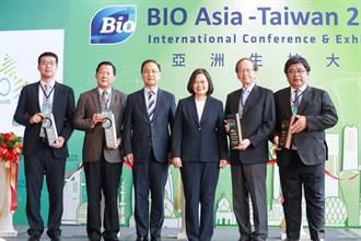 2021亞洲生技大會如期舉行 疫情中生技產業再出發