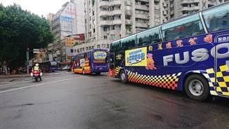 鄭照新:遊覽車遊行只有司機並無乘客 何來群聚?