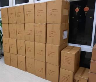 板橋慈惠宮捐贈147.5萬給消防局 購買物資防堵疫情