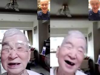 兒子為何不回家?急診醫曬96歲爸視訊照 吐10字感動萬人