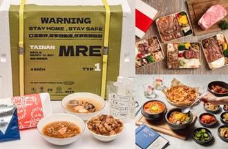 5大人氣名店推防疫戰糧包 在家也能大啖極品燒肉、韓食