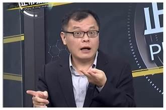 美國宣布送台灣75萬劑疫苗 陳揮文爆背後原因