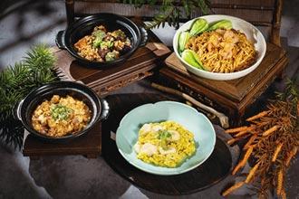 防疫不忘吃美食 台北遠東香宮 訂餐滿額贈甜粽