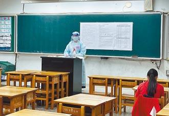 會考補考 監試老師穿防護衣上陣