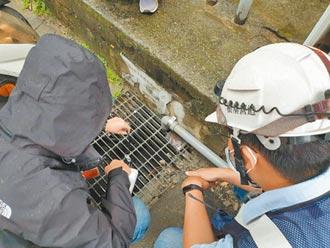 新北藤寮坑溝遭汙染 最重罰600萬