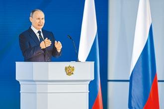 普丁稱將繼續 日俄和平條約談判