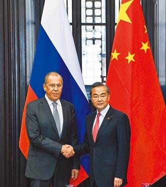 中俄外長通話 反美國霸權主義
