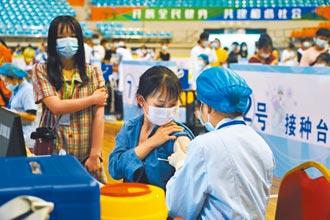 港府:未來想出遊 打疫苗是基本條件