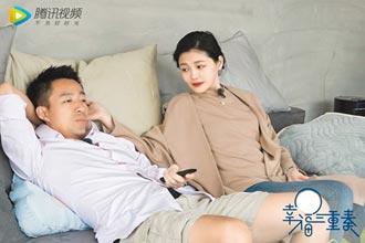 汪小菲疼惜大S認做北京直男老婆不容易
