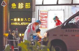 海納百川》台灣人真的就這麼歹命嗎?(謝正一)