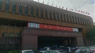 檢察官居家辦公卻連不上內網 劍青檢改籲請改進資安