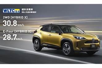 日本國土交通省擬針對 2023 年出廠新車強制導入「記錄油耗」功能