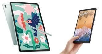 打造即戰力 三星推出Galaxy Tab S7 FE 5G與Galaxy Tab A7 Lite兩款新平板