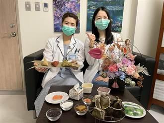 端午將近 中醫大新竹附醫教你宅在家做補鈣健康粽