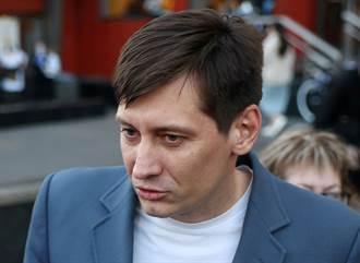 不堪俄施壓 知名反克宮人士古德柯夫逃往烏克蘭