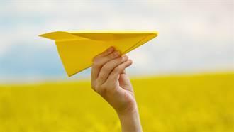 東京工業大學舉辦紙飛機大賽 他「揉成紙團」竟得冠軍