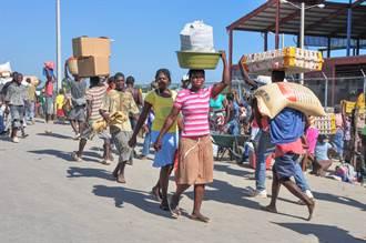 海地首都黑幫火拚  數百民眾逃離家園避禍