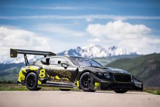 Bentley公佈Continental GT3 Pikes Peak賽車的技術細節