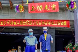 竹北自強七街立體停車場BOT上梁 竹縣首座影城明年中開幕