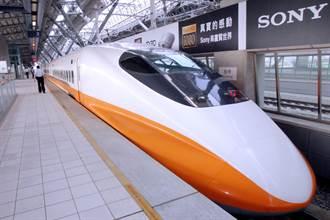 台灣高鐵6/16起持續實施短期班表及全車對號座