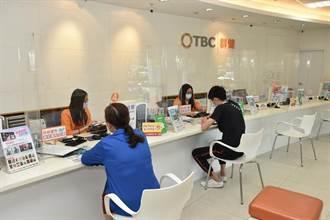 有線電視TBC捐贈2,000萬元協助抗疫