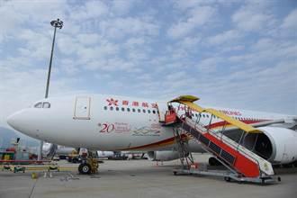港媒:港航傳將再瘦身 停飛A320並裁員千人