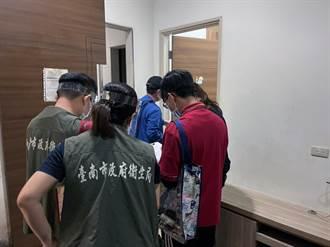 台南今日再「嘉玲」 全面稽查移工宿舍