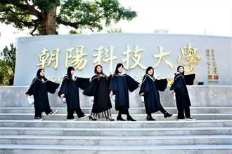 提升學生競爭力 朝陽科大獲評辦學最佳大學