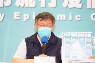 台北市開放居家保母收托 警消醫護有嬰幼兒全日托補助8000元