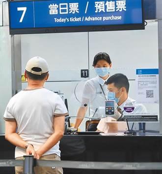 台南檢舉南返 時代力量:加深對立又製造疫情破口
