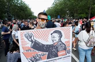大規模示威後 匈牙利據報延後復旦大學建校計畫