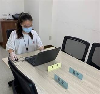 全國首創防疫新措施 北市勞動局推勞資爭議視訊調解