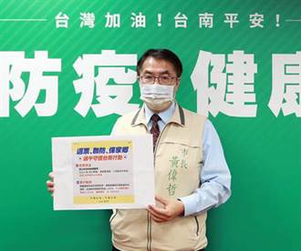 台南市府新聞攝影家人染疫 該攝影曾接觸黃偉哲與局處首長