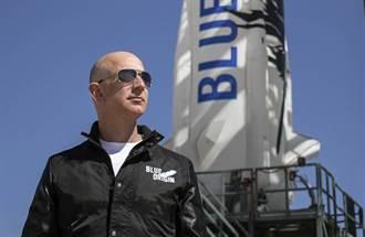 搶頭香!億萬富豪貝佐斯7月上太空  弟弟將同行