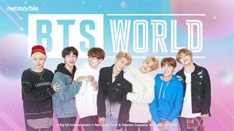 BTS防彈少年團 日展開BTS WORLD 周邊網路快閃