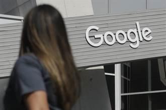 Google濫用網路廣告市場優勢 遭法國罰74億