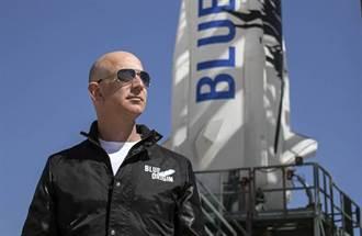 貝佐斯7月搭自家火箭 展開太空之旅